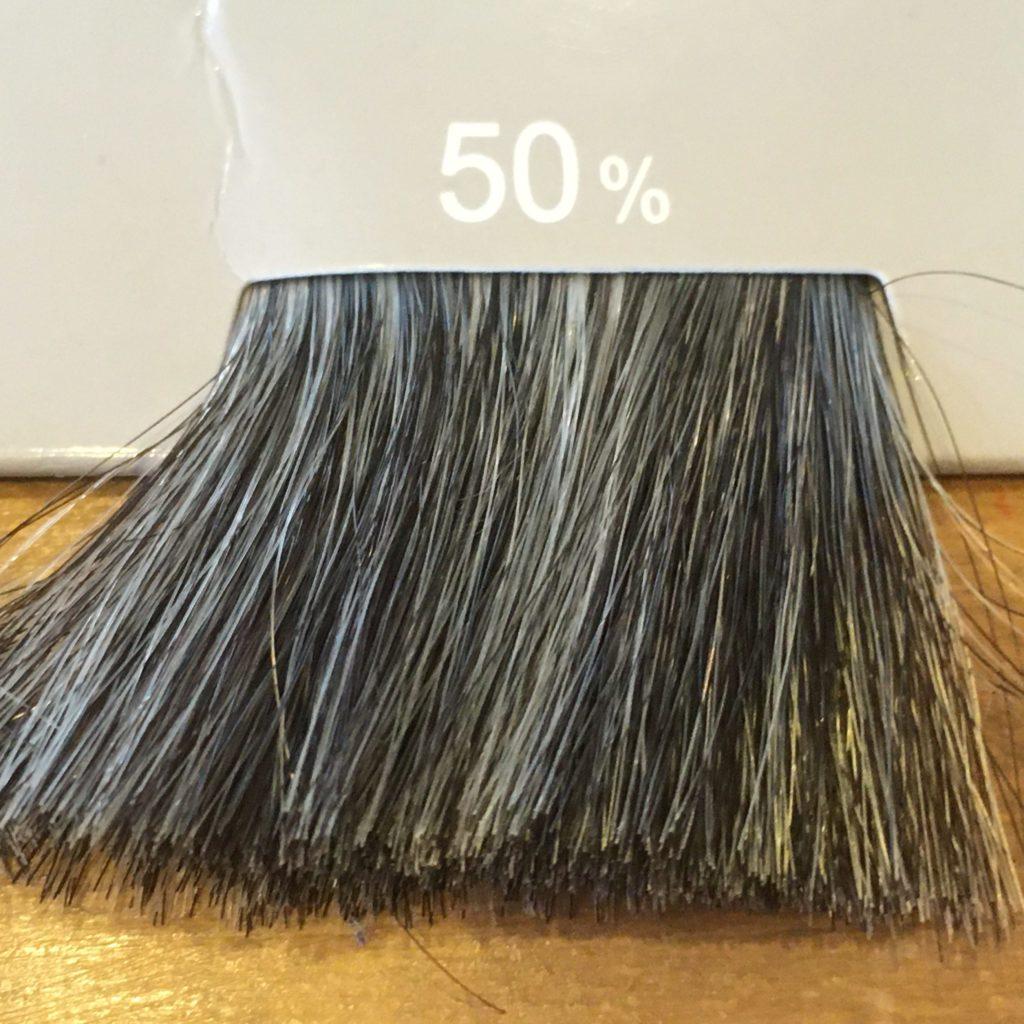 50%の白髪率